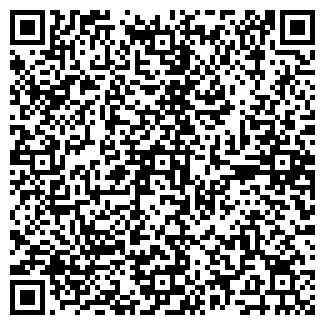 QR-код с контактной информацией организации АНИМА-ВОЛГА