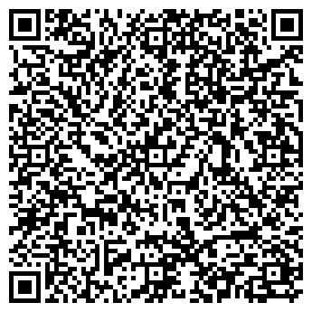 """QR-код с контактной информацией организации Компания """"Адлер"""""""