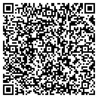 QR-код с контактной информацией организации ЧП Павлищева