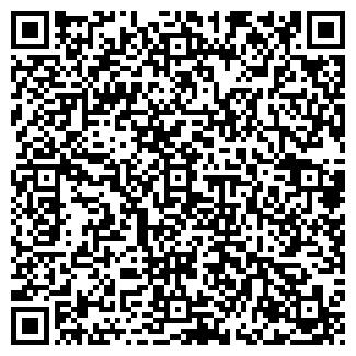 QR-код с контактной информацией организации Арт стоун