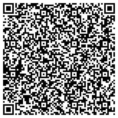 """QR-код с контактной информацией организации Субъект предпринимательской деятельности Интернет - магазин """"Украшения в стиле Tsumami kanzashi """""""