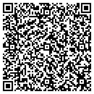 QR-код с контактной информацией организации BROSCA