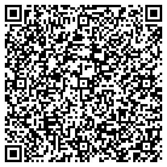 QR-код с контактной информацией организации Интернет- магазин «Бусеница»