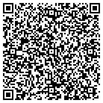 QR-код с контактной информацией организации Кузница «Мастер»