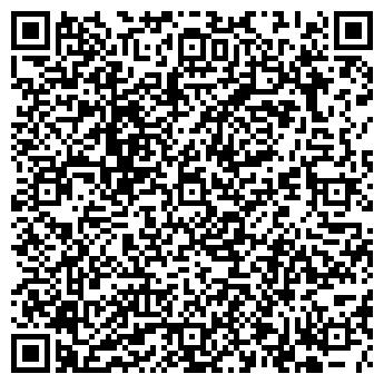 """QR-код с контактной информацией организации """"Уют""""от Владимира"""
