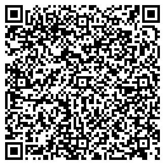 QR-код с контактной информацией организации Krisstal