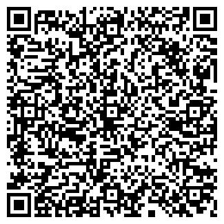 QR-код с контактной информацией организации Dali