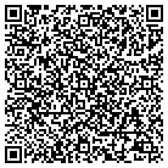QR-код с контактной информацией организации Компания «M-Студия», Общество с ограниченной ответственностью
