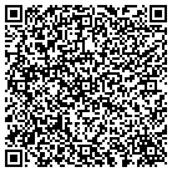 QR-код с контактной информацией организации Частное предприятие ЧП «Грог»