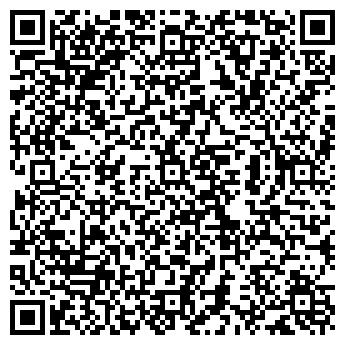 """QR-код с контактной информацией организации """"Ампир"""""""