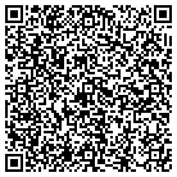 QR-код с контактной информацией организации ООО «Мрамоар»