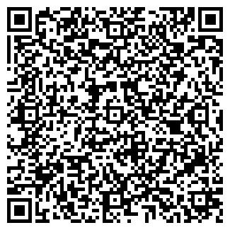 QR-код с контактной информацией организации КлинШторм