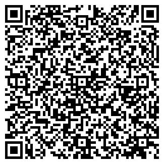 QR-код с контактной информацией организации Частное предприятие Гарбузюк