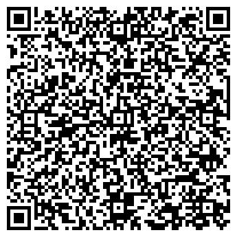 QR-код с контактной информацией организации Престиж — сервис