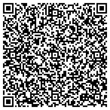 """QR-код с контактной информацией организации Субъект предпринимательской деятельности Салон мебели """"Модерн"""""""