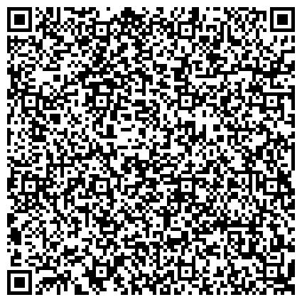 QR-код с контактной информацией организации Спд. .Федосов Г. В.