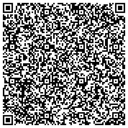 """QR-код с контактной информацией организации Субъект предпринимательской деятельности Студия дизайна """"Классик декор"""" - корпусная мебель на заказ: шкафы, кухни, детские, офисная мебель"""
