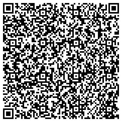 QR-код с контактной информацией организации Субъект предпринимательской деятельности 'Эффект-Мебель'. Изготовление мебели на заказ.