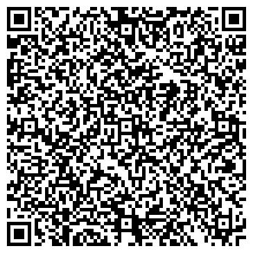 """QR-код с контактной информацией организации Мебельная мастерская-магазин """"Алма"""""""