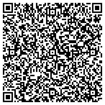 """QR-код с контактной информацией организации Интернет-магазин """"Мебель-Monde"""""""