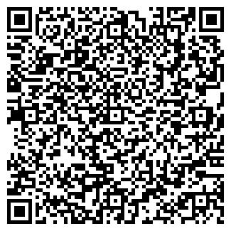 QR-код с контактной информацией организации Krona-mebel