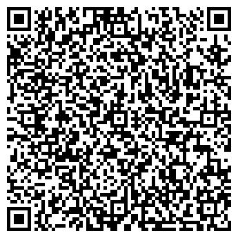 QR-код с контактной информацией организации ФОП Ковальчук