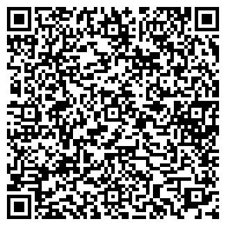 """QR-код с контактной информацией организации """"Антал"""""""