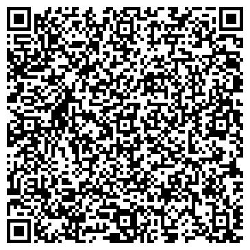 """QR-код с контактной информацией организации Мебельная компания """"Quadro"""""""