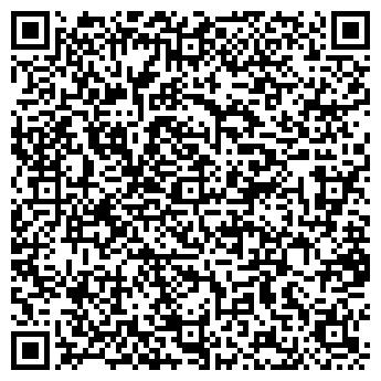 """QR-код с контактной информацией организации Общество с ограниченной ответственностью ООО """"Мебель плюс"""""""
