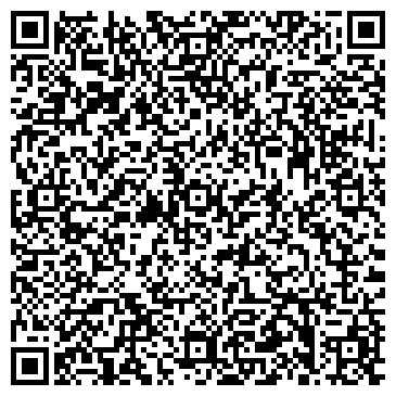 """QR-код с контактной информацией организации интернет-магазин """"PRO-Z"""""""
