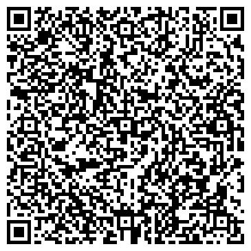 """QR-код с контактной информацией организации Интернет-магазин """"Талантливый художник"""""""