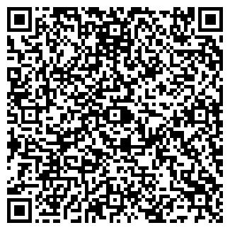 QR-код с контактной информацией организации Аверс-мебель