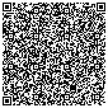 QR-код с контактной информацией организации MG studio - студия декора, свадебных аксессуаров и эксклюзивных подарков. www.mgstudio.com.ua