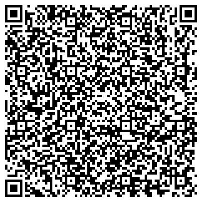 """QR-код с контактной информацией организации Детская одежда и детская мебель """"Веселиил"""""""