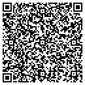 QR-код с контактной информацией организации SBD