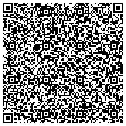 QR-код с контактной информацией организации КОМПЛЕКСНЫЙ ЦЕНТР СОЦИАЛЬНОГО ОБСЛУЖИВАНИЯ