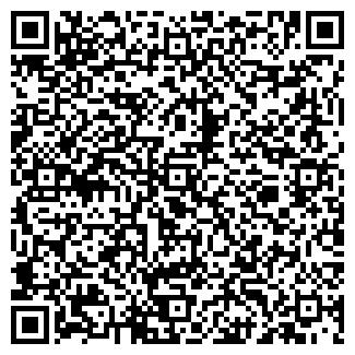 QR-код с контактной информацией организации СВкoм