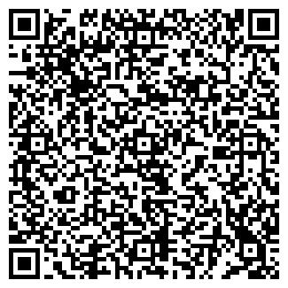 QR-код с контактной информацией организации СПД Щёкин