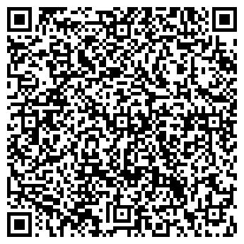 QR-код с контактной информацией организации АльфаСтиль
