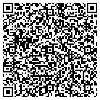 QR-код с контактной информацией организации ООО «СИЛЬФ»