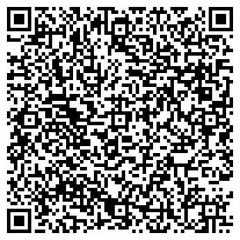 QR-код с контактной информацией организации Дека-Мебель