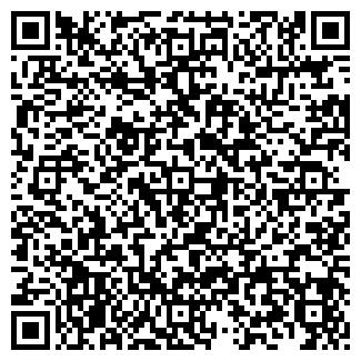 QR-код с контактной информацией организации Моранти