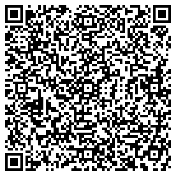 """QR-код с контактной информацией организации ООО """"АльпИнтел"""""""