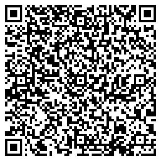 QR-код с контактной информацией организации KVANT
