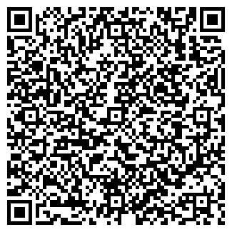 QR-код с контактной информацией организации Новый Стиль