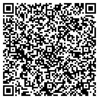 QR-код с контактной информацией организации НЕЖНОСТЬ