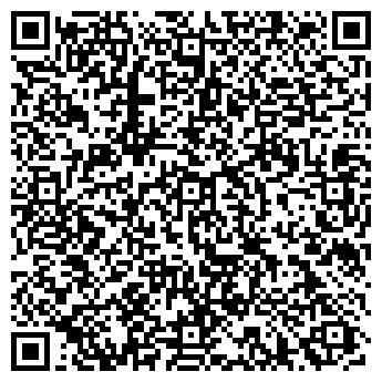 QR-код с контактной информацией организации S-парта (Спарта)