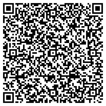 QR-код с контактной информацией организации Частное предприятие спд Белохвост