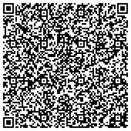 QR-код с контактной информацией организации ОБЛАСТНОЙ ЦЕНТР СОЦИАЛЬНОЙ ПОМОЩИ СЕМЬЕ И ДЕТЯМ
