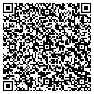 QR-код с контактной информацией организации ССД